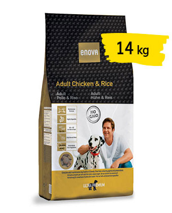 adult-chicken-rice-14-portfolio-ticinese-petfood